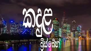 kadula new full program 2019 Mp4 HD Video WapWon