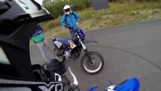 Yamaha DT 170cc 2014 Summer