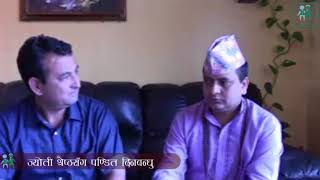 Dinbandhu Pokharel About Salary