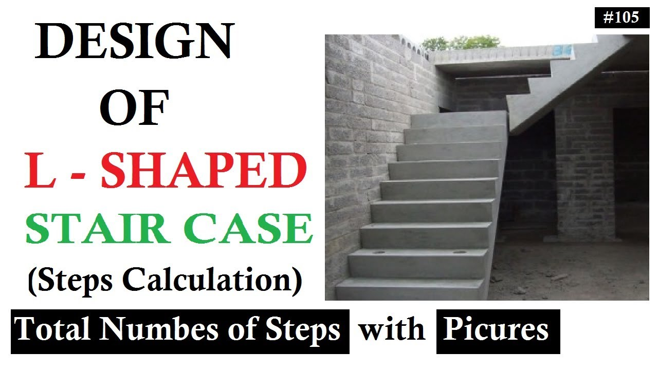 How we design L-Shape stair cases (Steps calculation)