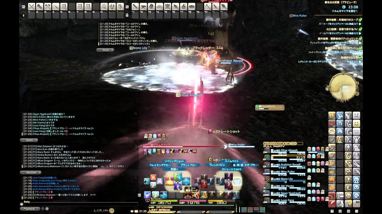 how to add ppl to fc ff14