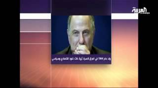 مرايا عراق احمد الجلبي