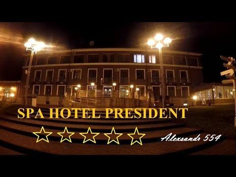 SPA отель Президент, Зеленогорск