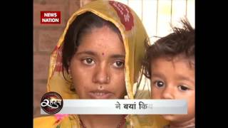 Rahasya: Truth behind incidents of Witch who cuts women hair at night
