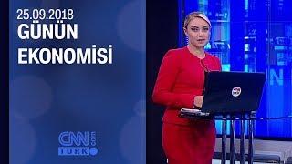 Günün Ekonomisi 25.09.2018 Salı
