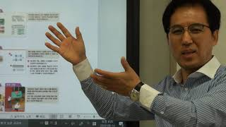 국어교과교재및연구법-분석 교과서 살피기(2)