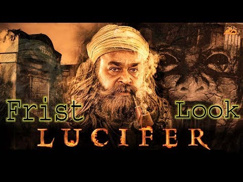 Mohanlal Lucifer First Look | Trailer Coming | Lucifer 2019 Malayalam Movie-Kuttyweb