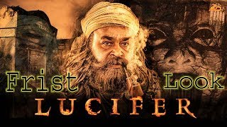 Mohanlal Lucifer First Look   Trailer Coming   Lucifer 2019 Malayalam Movie-Kuttyweb