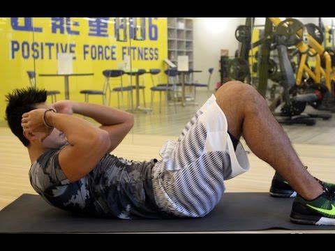 八塊肌怎麼練?核心訓練 簡易2招 何守正 教你練 - YouTube