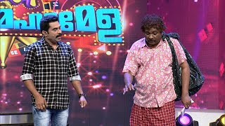 #MimicryMahamela l What do you mean by aCardiologist..?  l Mazhavil Manorama
