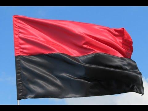 """Результат пошуку зображень за запитом """"червоно-чорний прапор"""""""