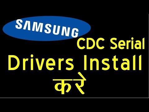 Samsung CDC Serial Drivers Download & Install  Manually Ll Samsung CDC ड्राइवर्स इनस्टॉल करे