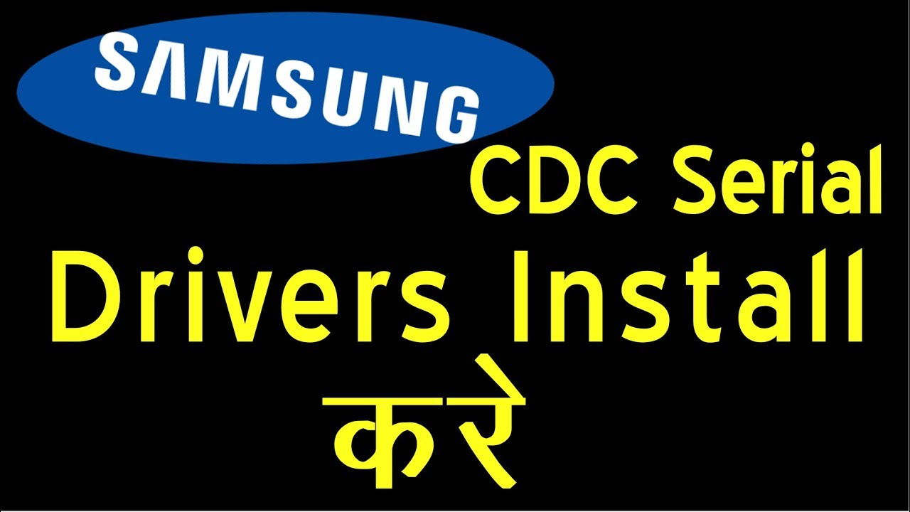 SAMSUNG CDC DRIVER DOWNLOAD