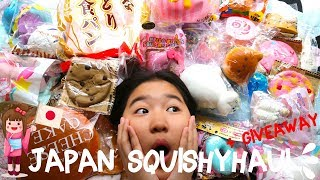 Japan Squishy Haul + GIVEAWAY | Adel Ivanka