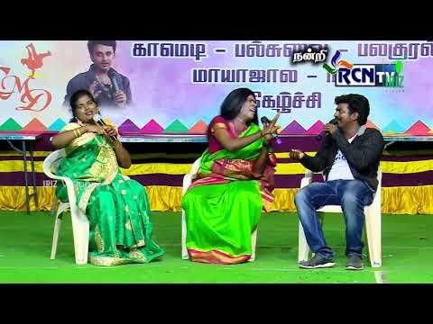திண்டுக்கல் ஸ்ரீநிவாசனை கிழித்தெடுத்த லியோனி : Dindigul i Leoni Speech About Dindugal Srinivasan from YouTube · Duration:  15 minutes 45 seconds