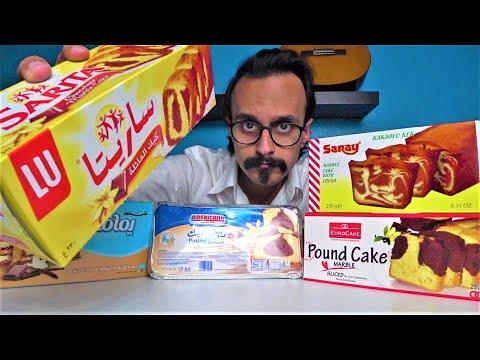 هل كيك العائلة ساريتا هو أفضل كيك عائلة في السعودية Youtube