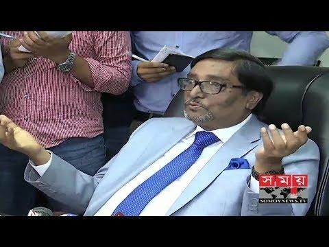 ইভিএম ব্যবহারের বিরোধিতা করলেন খোদ নির্বাচন কমিশনার | BD Election Commission | Somoy TV