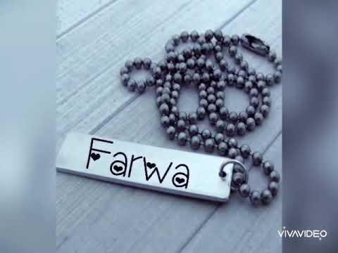 #merapehlapayar #farwa #namevideos