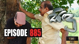 Sidu | Episode 885 27th December 2019 Thumbnail