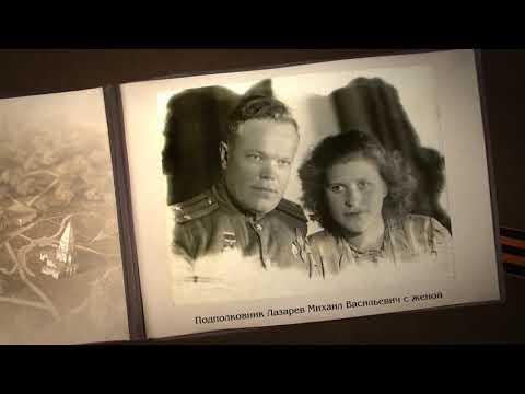 Смотреть Герои Великой Отечественной войны – жители сел Коломенское, Дьяково, Садовники, Нагатино онлайн