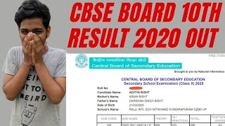 His CBSE 10th BOARD RESULT 2020 CAME OUT