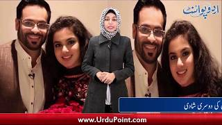 Dua Aamir Tweets Against Aamir Liaquat's Second Marriage, Amitabh Wishes on Eid Milad Un Nabi SAW