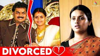 Actress Kaveri Divorced her Husband | Kasi, Kannukkul Nilavu