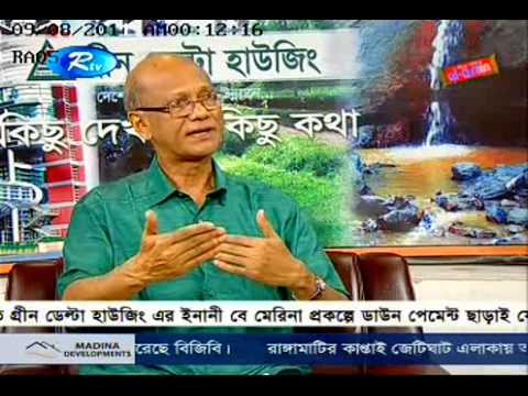 RTV Part 1 Nurul Islam Nahid, Hnr Minister, Ministry Of Education, Bangladesh.