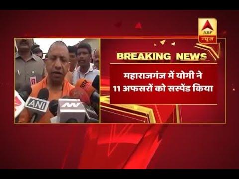 Maharajganj: UP CM Yogi Adityanath suspends 11 officers, orders transfer of 7