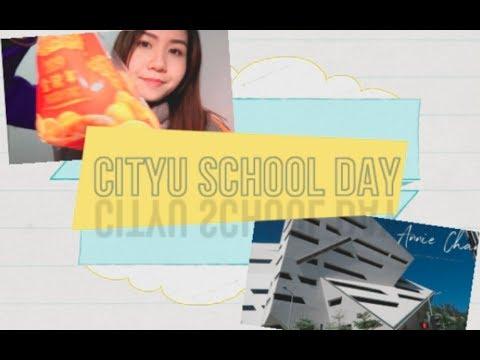 开学啦! 香港城市大学CityU School day | 上学的一天VLOG