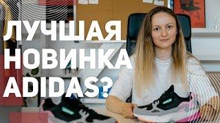 adidas Falcon unboxing. Что думают девушки?
