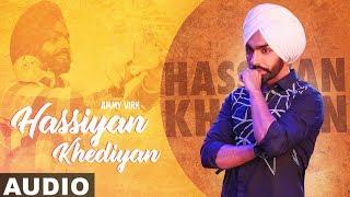 Hassian Khedian (Full Audio) | Ammy Virk | Mr Wow | Sukh Sanghera | Latest Punjabi Songs 2019