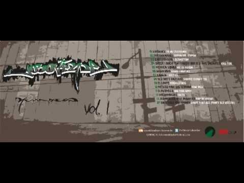 11 - Elphomega - One man army (remix by LoboVerde)