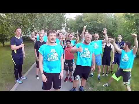 Пробежка с Чемпионом - Алексей Меркулов