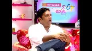 Prematho Mee Lakshmi (Prakash Raj)- Episode - 9