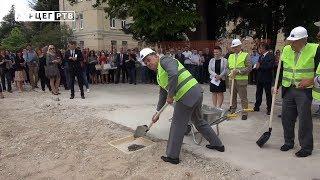 Počela gradnja Palate pravde u Trebinju (14.05.2018.)(, 2018-05-14T15:08:48.000Z)