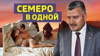 Чувашский министр - о половых партнёрах // ТРЕЙЛЕР