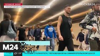 Москвичей ожидает 50-процентная скидка на проезд в метро - Москва 24
