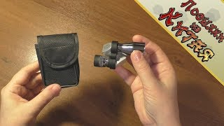 Карманный мини бинокль (монокуляр) с Алиэкспресс .Обзор, распаковка