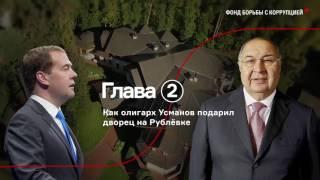 Navalniy VS Medvedev. ENGLISH TRANSLATION. Hi is not a Dimon for you