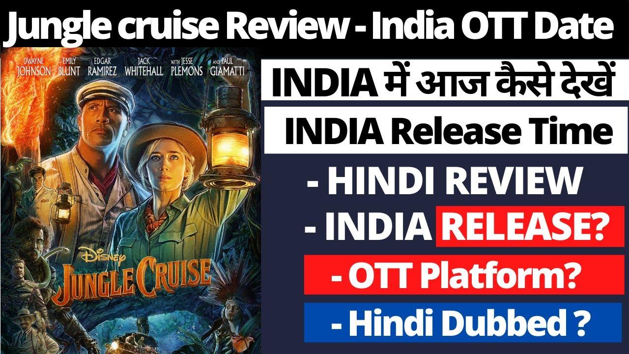 Download Jungle Cruise India Release Date I Time I OTT I HINDI I Release Time I Jungle Cruise 2021 Hindi