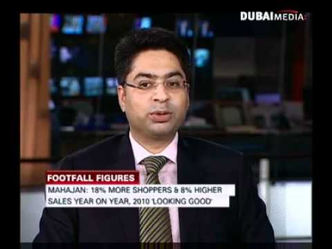 Dubai Outlet Mall on Emirates Business 24 7 - Dubai TV