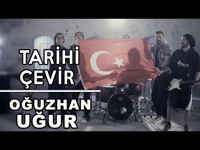 Oğuzhan Uğur Feat İstanbul Mehteran - Tarihi Çevir