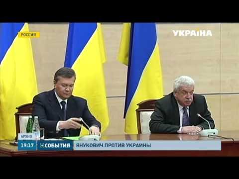 Виктор Янукович решил судиться с Украиной