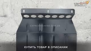 видео Тюнинг запчасти на ВАЗ 2114 | купить в интернет магазине тюнинга ВАЗ