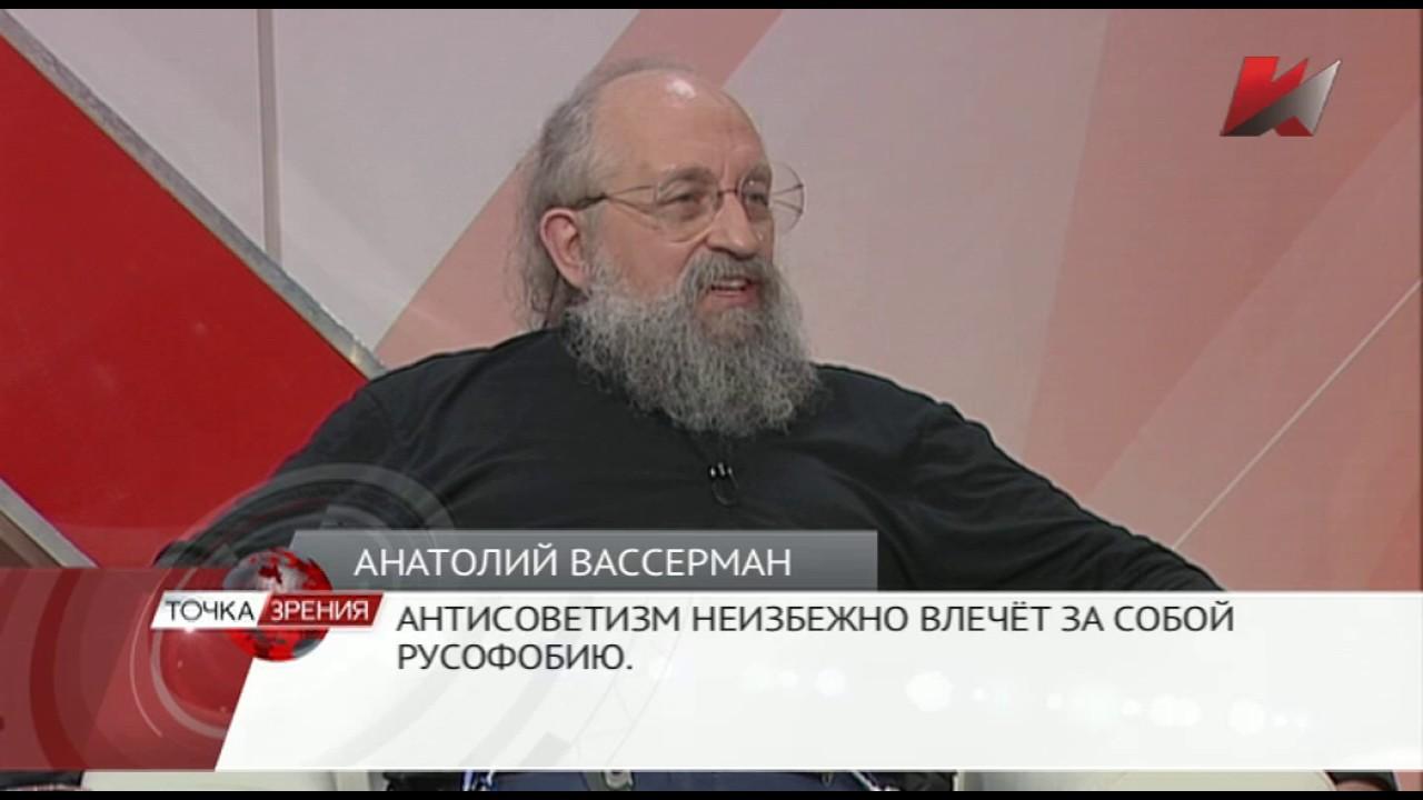 Антисоветизм и русофобия - два сапога пара (11.01.2017)