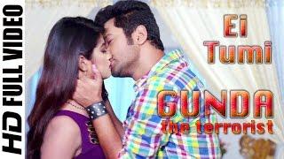 Ei Tumi | HD Full Video Song | GUNDA the terrorist (2015) | গুণ্ডা দ্যা টেররিস্ট | Amrita | Tanu