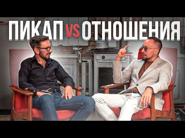 Пережить развод и создать отношения мечты \ Интервью с Егором Шереметьевым
