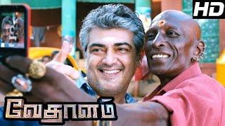 Vedalam Tamil Movie   Scenes   Ajith Intro   AjithKumar, Shruthi Haasan, Lakshmi Menon, Anirudh  