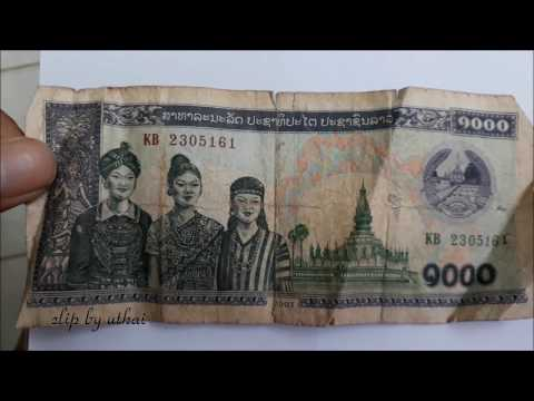 ธนบัตรหายาก:1000 กีบ ธนบัตร ปรเทศลาว